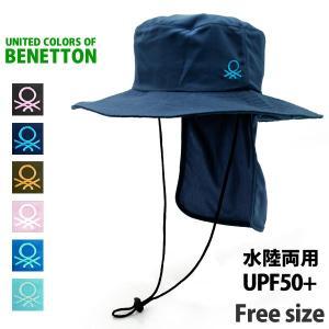 再入荷 サーフハット レディース 2WAY 帽子 BENETTON ビーチハット ベネトン 折りたためる帽子 UVカット アウトドア UPF50+ ゆうパケット送料無料 228124 227121