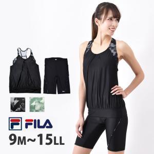 【体型カバー】【めくれ防止付き】  Reebok/リーボック ゆったり体型カバー デザインフィットネ...