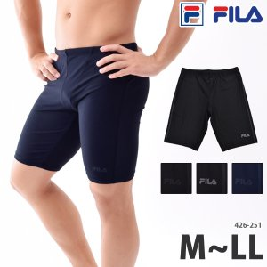 FILA フィラ フィットネス水着 男性用 ひざ丈 スイムボトム スクール水着 スパッツ型 体型カバー 紳士 ボーイズ スイムウェア S-LL 426251 ゆうパケット送料無料