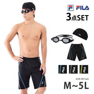 フィットネス水着 メンズ 水着 セット FILAフィラ 水泳帽 ゴーグル 3点セット スイムボトム スイムウェア ゆうパケット送料無料 M/L/LL/3L/4L/5L 438901set[set]