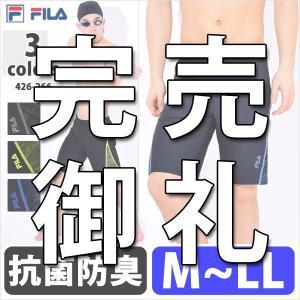 FILA(フィラ) メンズ フィットネス水着 男性用 スイム...