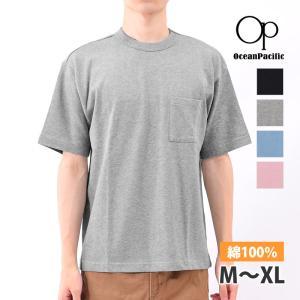 値下げ アウトレット OP オーピー Tシャツ メンズ 綿100% 半袖 コットン Tシャツ 無地 ...