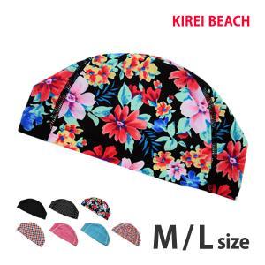 スイムキャップ 水泳帽 レディース 女性用 水着用 スイムアクセサリー フィットネス水着 小物 プール小物  BEACH-CAP M/L メール便送料無料
