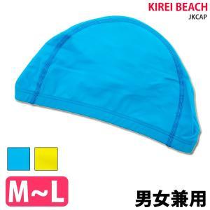 スイムキャップ 水泳 帽子 水着素材 スイミングキャップ シンプル 無地 選べる8色 JKCAP S/M/L メール便送料無料