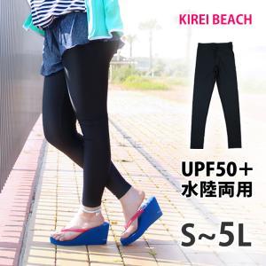 スイムレギンス 水着 レギンス UPF50+ 日焼け防止 体...