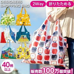 エコ バッグ 2wayタイプ 買物袋 レジ袋 携帯 キッチンバッグ 収納袋  送料無料 W53cm×...