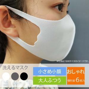 ひんやり 冷感 マスク 洗える 清涼感 1枚入 繰り返し使用可 ハッカ油 普通 小さめ 子供 花粉 飛沫 ほこり 白 夏用 ホワイト 送料無料の画像
