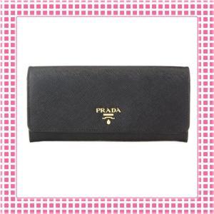 プラダ PRADA 二つ折り長財布 サフィアーノカーフ バイカラーPORTAFOGLIO-1MH132-ブラック/内側ピンク kireiyasan