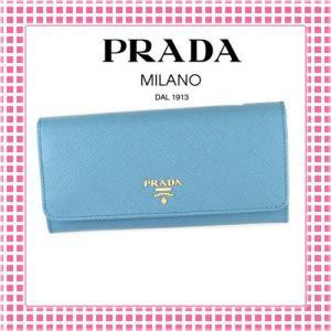 プラダ PRADA 二つ折り長財布 サフィアーノカーフ SAFFIANO METAL-1MH132-ライトブルー/MARE|kireiyasan