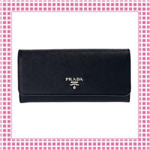 プラダ PRADA 二つ折り長財布 サフィアーノカーフ バイカラーPORTAFOGLIO-1MH132-ブラック/内側ブルー|kireiyasan