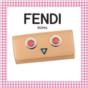 フェンディ FENDI 二つ折り 長財布 ロボットモンスターモチーフ-8M0251-ベージュ/CUOIO|kireiyasan