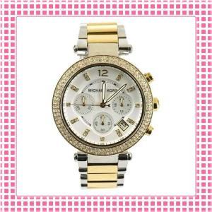 マイケルコース Michael Kors 腕時計 レディースウォッチ ベゼルジルコニア パーカー PARKER-MK5626-シルバーゴールド(文字盤:ホワイト)|kireiyasan