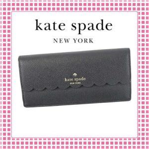 ケイトスペード KATE SPADE 開閉ボタンかぶせ式 二つ折り長財布 MORRIS LANE ALLI-PWRU5555-ブラック/内側セメントグレー|kireiyasan