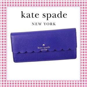 ケイトスペード KATE SPADE 開閉ボタンかぶせ式 二つ折り長財布 MORRIS LANE ALLI-PWRU5555-ブルー/内側ピンク|kireiyasan