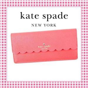 ケイトスペード KATE SPADE 開閉ボタンかぶせ式 二つ折り長財布 MORRIS LANE ALLI-PWRU5555-オレンジピンク/内側キャメル|kireiyasan
