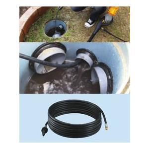 リョービ 高圧洗浄機用 6710137 パイプクリーニングキット7.5m ソフトタイプ|kireshop