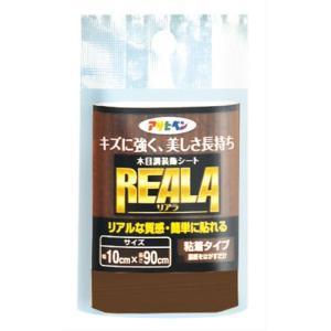 アサヒペン 木目調装飾シート REALA リアラ RL-5 10cm×90cm kireshop