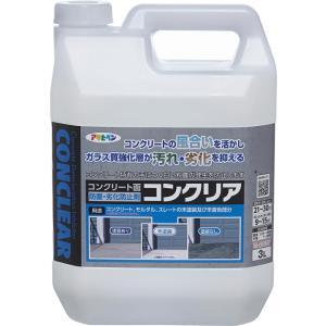 (まとめ買い)アサヒペン 水性塗料 コンクリート面 防塵・劣化防止剤 コンクリア 3L 〔×3〕 kireshop