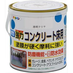 アサヒペン 水性塗料 強力コンクリート床用 0.7L クリヤ(トップコート) kireshop