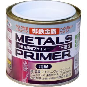 アサヒペン メタルプライマー (ハケ塗り) 下塗り 非鉄金属用 1/5L クリヤ kireshop
