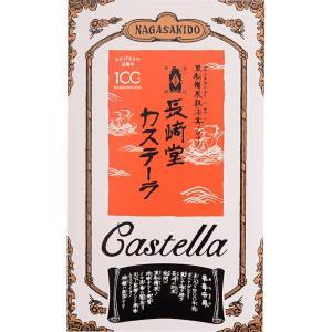 〔ギフト〕長崎堂 カステーラ