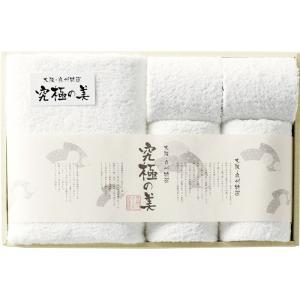 〔ギフト〕大阪・泉州特選 究極の美 タオルセット UB-5000