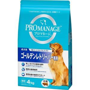 マース プロマネージ 成犬用 ゴールデンレトリーバー専用 4kg 犬用フード