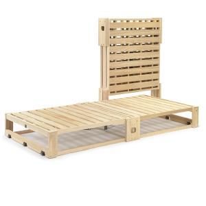 新潟IDSデザインコンペティション受賞!総桐製折りたたみベッド 高さ35センチ ハイタイプ。 組立不...