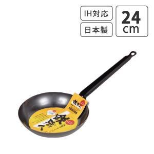 フライパン パール金属 鉄職人 鉄製フライパン 24cm No.HB-1520 オール熱対応 IH対...