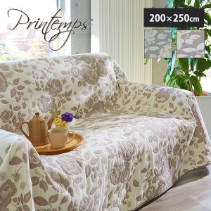 キルト マルチカバー 北欧 長方形 花柄 プランタン 200×250cm かけるだけ ソファーカバー ベッドカバー こたつ キルトラグ 洗えるの写真