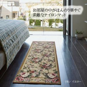 お部屋ほんのり華やぐキッチンマット リヨン サラサ 50×120cm(ベッドサイドにも 手洗いOK ノンスリップ)|kirikiri