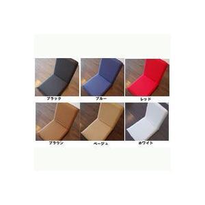 日本製で安心!【Sサイズ  座椅子】 座いす 座イス 座椅子|kirikiri