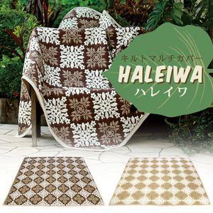 送料無料 ハワイアンキルト調マルチカバー ハレイワ 190×240cm 長方形  LPSK8026|kirikiri