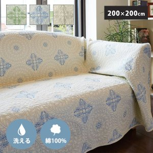光沢のある刺繍が綺麗なキルト アクワー 200×200cm キルトマルチカバー 正方形(約2畳サイズ)  ホットカーペットカバー こたつの上掛けにも◎|kirikiri