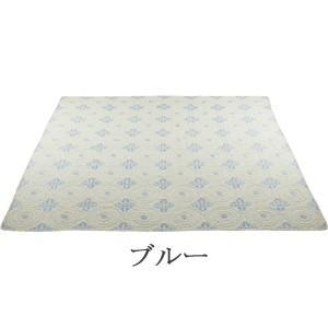 光沢のある刺繍が綺麗なキルト アクワー 200×200cm キルトマルチカバー 正方形(約2畳サイズ)  ホットカーペットカバー こたつの上掛けにも◎ kirikiri 03