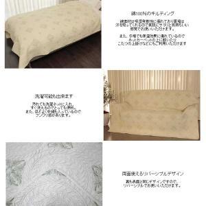 光沢のある刺繍が綺麗なキルト アクワー 200×200cm キルトマルチカバー 正方形(約2畳サイズ)  ホットカーペットカバー こたつの上掛けにも◎ kirikiri 05