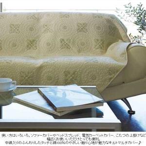 光沢のある刺繍が綺麗なキルト アクワー 200×200cm キルトマルチカバー 正方形(約2畳サイズ)  ホットカーペットカバー こたつの上掛けにも◎ kirikiri 06