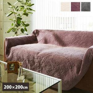 キルト マルチカバー プードラ 200×200cm 正方形 リバーシブル仕様 ホットカーペットや床暖房、こたつ上掛けにも|kirikiri