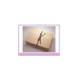 ギフト用箱 A4サイズ用・文箱(紐付き) |kirikougei01