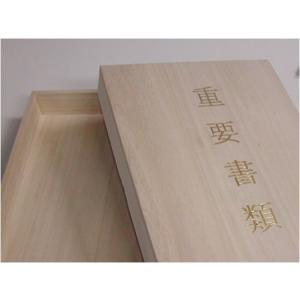 A4サイズ 文字入 桐箱 (重要書類・タテ書・金文字)|kirikougei01