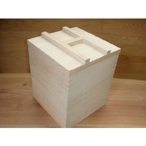 米びつ 3kgタイプ(約2〜3kg容量)|kirikougei01