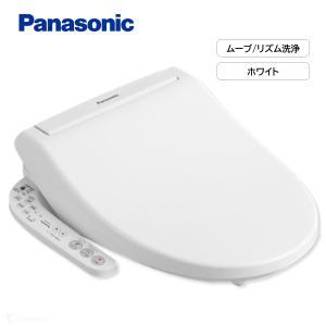 温水洗浄便座 パナソニック CH941SWS ビューティ・トワレ 脱臭機能なし ムーブ・リズム機能 ...