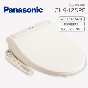 温水洗浄便座 パナソニック CH942SPF ビューティ・トワレ 脱臭機能 ムーブ・リズム機能あり ...