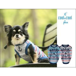 犬服 クークチュール(10979) マリンテイストタンク   ヒンヤリクール&防虫  25度を境に暑い時は吸熱!寒い時は放熱! 日本製!|kirinclub