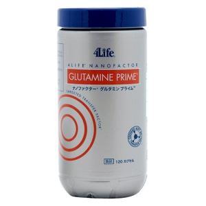 4LIFEトランスファーファクター グルタミン プライム 健康維持に欠かせない「エネルギー」を体に届けます。すべての方に理想的な製品です。  セール kirinclub