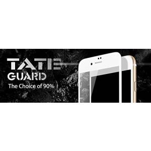 TateGuard Iphone 7/Iphone 8 専用「ケースと併用できる&全面フルカバー」2...