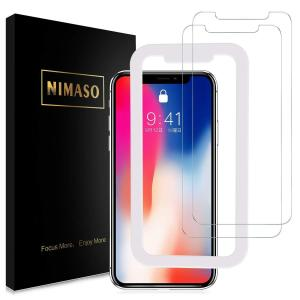 Nimaso iPhoneX/iPhoneXS用 液晶保護ガラスフィルム ガイド枠付き 2枚セット