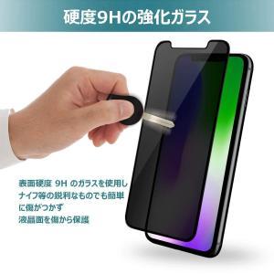 KlearLook iPhone XS/X フィルム 「プライバシー防止系列 全面保護」 強化ガラス 覗き見防止 ケースに干渉せず 付け易い|kirincompany