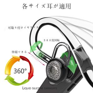 Bluetoothヘッドセットワイヤレスイヤホン ヘッドセットブルートゥースV4.1片耳マイク内蔵高音質ハンズフリー ブルートゥースヘッドセ|kirincompany