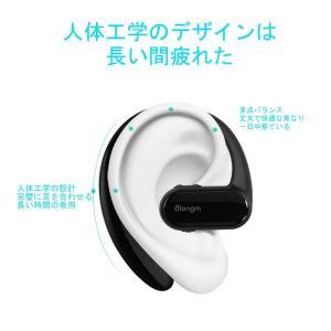 Bluetooth イヤホン atongm 無線ヘッドフォン ブルートゥース 完全 ワイヤレス イヤホン ビジネス スポーツ 通勤 通学 運|kirincompany